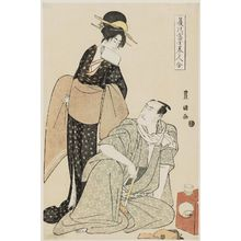 Utagawa Toyokuni I: Actor and woman, from the series Actors in Private Life Matched with Beautiful Women (Natsu no Fuji bijin awase) - Museum of Fine Arts