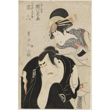 Utagawa Toyokuni I: Actors Segawa Kikunojô III as Mimeguri Kojorô and Arashi Sanpachi as Kojorô's Brother Kyujûrô - Museum of Fine Arts