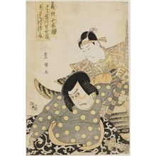 Utagawa Toyokuni I: Actors - Museum of Fine Arts