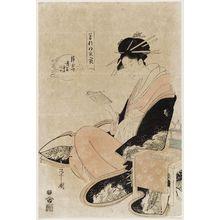 細田栄之: Akashi of the Shizu-Tamaya, kamuro Uraji and Ukino, from the series New Year Fashions as Fresh as Young Leaves (Wakana hatsu ishô) - ボストン美術館