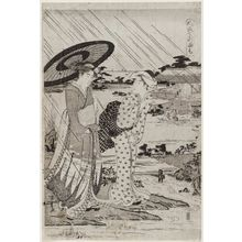 細田栄之: Praying for Rain (Amagoi), from the series Fashionable Versions of the Seven Komachi (Fûryû nana Komachi) - ボストン美術館