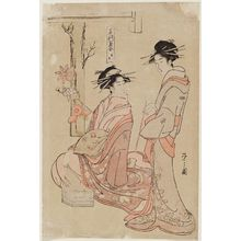Hosoda Eishi: Ôji, from the series Famous Places Represented by Sake Cups (Meisho sakazuki awase) - Museum of Fine Arts