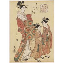 Hosoda Eishi: Karauta of the Chôjiya, kamuro Kameji and Namiji, from the series New Year Designs as Fresh as Young Leaves (Wakana hatsu moyô) - Museum of Fine Arts
