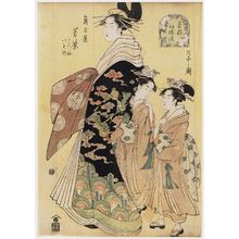 Hosoda Eishi: Wakamurasaki of the Kado-Tamaya, kamuro Hatsune and Isono, from the series New Year Designs as Fresh as Young Leaves (Wakana hatsu moyô) - Museum of Fine Arts