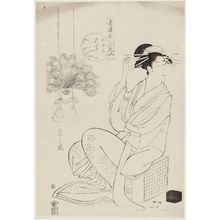 Hosoda Eishi: Hanazuma of the Hyôgoya, from the series Beauties of the Yoshiwara as Six Floral Immortals (Seirô bijin Rokkasen) - Museum of Fine Arts