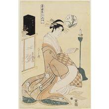 細田栄之: Wakana of the Matsubaya, from the series Beauties of the Yoshiwara as Six Floral Immortals (Seirô bijin Rokkasen) - ボストン美術館