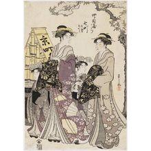 細田栄之: Nanamachi of the Yotsumeya, kamuro Sumano and Akashi - ボストン美術館
