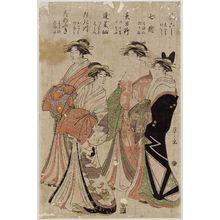 Hosoda Eishi: Courtesans of the Ôgiya: Fumikoshi, kamuro Shiori and Taori; Nanakoshi, kamuro Mineno and Takane; Kasugano, kamuro Wakana and Kochô; Miyahito, kamuro Tsubaki and Shirabe; Takigawa, kamuro Onami and Menami; Hanaôgi, kamuro Yoshino and Tatsuta - Museum of Fine Arts