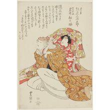 Utagawa Toyokuni I: Actors Bandô Mitsugorô and Iwai Matsunosuke - Museum of Fine Arts