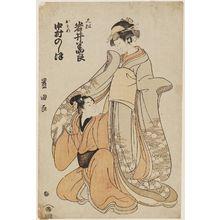 Utagawa Toyokuni I: Actors Iwai Hanshirô as Hisamatsu and Nakamura Noshio as Osome - Museum of Fine Arts