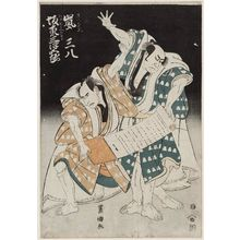 Utagawa Toyokuni I: Actors Arashi Sanpachi and Bandô Mitsugorô - Museum of Fine Arts
