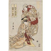 歌川豊国: Actors Matsumoto Kôshirô and Matsumoto Yonesa - ボストン美術館
