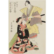 Utagawa Toyokuni I: Actors Bandô Mitsugorô as Hayano Kanpei and Iwai Hanshirô as Okaru - Museum of Fine Arts