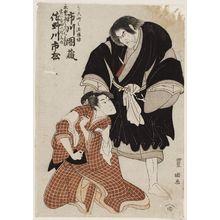 Utagawa Toyokuni I: Actors Ichikawa Danzô as Hôkaibô and Sanogawa Ichimatsu as the Apprentice, actually Yoshida no Matsuômaru - Museum of Fine Arts