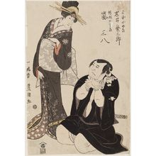 Utagawa Toyokuni I: Actors Iwai Kumesaburô as Mimeguri Kojorô and Arashi Sanpachi as Kojorô's Brother Kyujûrô - Museum of Fine Arts