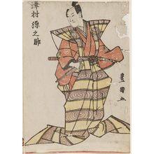 Utagawa Toyokuni I: Actor Sawamura Gennosuke - Museum of Fine Arts