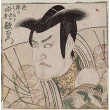 Utagawa Toyokuni I: Actor Nakamura Utaemon III as Akugenta Yoshihira - Museum of Fine Arts