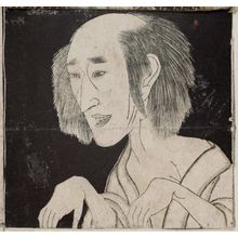 Utagawa Toyokuni I: Actor Onoe Matsusuke as a ghost, cut from a sheet showing Matsusuke in various roles - Museum of Fine Arts