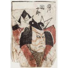 Utagawa Toyokuni I: Actor Ichikawa Danjûrô - Museum of Fine Arts