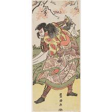 Utagawa Toyokuni I: Actor Ichikawa Ebizô - Museum of Fine Arts