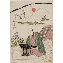 歌川豊国: Eijudô Hibino (Publisher Nishimuraya Yohachi) at Seventy-one (Nanajû-ichi ô Eijudô Hibino) - ボストン美術館