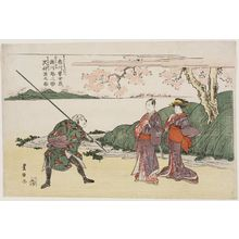 歌川豊国: Actors Ichikawa Omezô, Segawa Michinosuke, and Sawamura Gennosuke - ボストン美術館