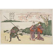 Utagawa Toyokuni I: Actors Ichikawa Omezô, Segawa Michinosuke, and Sawamura Gennosuke - Museum of Fine Arts