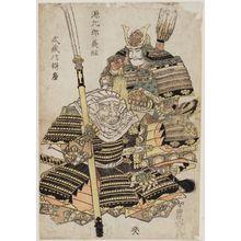 歌川豊国: Minamoto Kurô Yoshitsune and Musashibô Benkei - ボストン美術館
