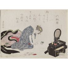 Utagawa Toyokuni I: Woman Clipping Toenails in Front of a Mirror - Museum of Fine Arts