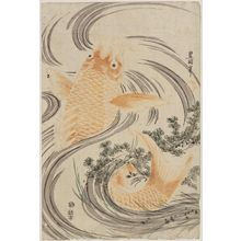 Utagawa Toyokuni I: Carp and Water Plants - Museum of Fine Arts