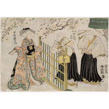 Utagawa Toyokuni I: Actors Ichikawa Ichizô (?), Suketakaya Takasuke, and Nakamura Utaemon - Museum of Fine Arts