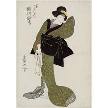 Utagawa Toyokuni I: Actor Segawa Rokô - Museum of Fine Arts