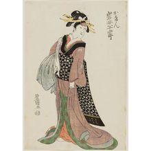 歌川豊国: Actor Iwai Hanshirô - ボストン美術館