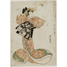 Utagawa Toyokuni I: Actor Seki Sanjûrô as a Courtesan (Keisei), from the series Dance of Seven Changes (Shichi henge no uchi) - Museum of Fine Arts