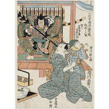 Utagawa Toyokuni I: Actors Ichikawa Ebizô II, Ichikawa Shinnosuke, and Ichikawa Sanzô? - Museum of Fine Arts