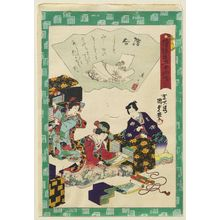 二代歌川国貞: Ch. 17, Eawase, from the series Fifty-four Chapters of the False Genji (Nise Genji gojûyo jô) - ボストン美術館