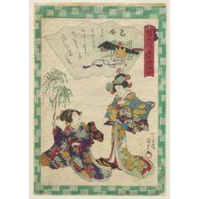 二代歌川国貞: Ch. 21, Otome, from the series Fifty-four Chapters of the False Genji (Nise Genji gojûyo jô) - ボストン美術館