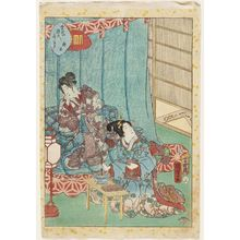 Utagawa Kunisada II: No. 10, Sakaki, from the series Lady Murasaki's Genji Cards (Murasaki Shikibu Genji karuta) - Museum of Fine Arts