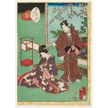 Utagawa Kunisada II: No. 15, Yomogiu, from the series Lady Murasaki's Genji Cards (Murasaki Shikibu Genji karuta) - Museum of Fine Arts