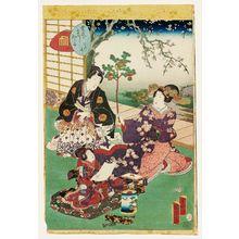 二代歌川国貞: No. 23, Hatsune, from the series Lady Murasaki's Genji Cards (Murasaki Shikibu Genji karuta) - ボストン美術館
