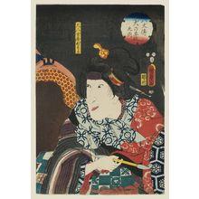 二代歌川国貞: Actor Iwai Shijaku I (Iwai Hanshirô VII) as Shakuhachi's Wife Hitoyo, from the series The Book of the Eight Dog Heroes (Hakkenden inu no sôshi no uchi) - ボストン美術館