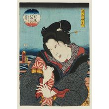 Utagawa Kunisada II: Actor Sawamura Tanosuke II as Sotoyama Myôshin, from the series The Book of the Eight Dog Heroes (Hakkenden inu no sôshi no uchi) - Museum of Fine Arts