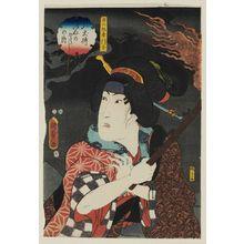 二代歌川国貞: Actor Iwai Hanshirô VI as Rikijirô's Wife Hikite, from the series The Book of the Eight Dog Heroes (Hakkenden inu no sôshi no uchi) - ボストン美術館