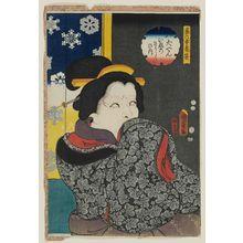 Utagawa Kunisada II: Actor Nakayama Bungorô II as Hikiroku's Wife Kamezasa, from the series The Book of the Eight Dog Heroes (Hakkenden inu no sôshi no uchi) - Museum of Fine Arts