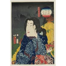 二代歌川国貞: Actor Segawa Rokô V as the Evil Woman (Dokufu) Funamushi, from the series The Book of the Eight Dog Heroes (Hakkenden inu no sôshi no uchi) - ボストン美術館