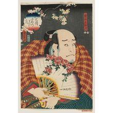 Utagawa Kunisada II: Actor Asao Okuyama III as Nurude Gobaiji, from the series The Book of the Eight Dog Heroes (Hakkenden inu no sôshi no uchi) - Museum of Fine Arts