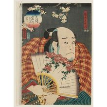 Utagawa Kunisada II: Actor Asao Okuyama III as Nurude Gobaiji, from the series The Book of the Eight Dog Heroes (Hakkenden inu no sôshi no uchi) - Museum of Fine Arts