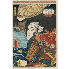 Utagawa Kunisada II: Actor Nakamura Fukusuke I as Jûjô Rikijirô, from the series The Book of the Eight Dog Heroes (Hakkenden inu no sôshi no uchi) - Museum of Fine Arts