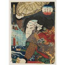 二代歌川国貞: Actor Nakamura Fukusuke I as Jûjô Rikijirô, from the series The Book of the Eight Dog Heroes (Hakkenden inu no sôshi no uchi) - ボストン美術館