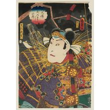 Utagawa Kunisada II: Actor Suketakaya Takasuke III (Sawamura Chôjûrô V) as Satomi Yoshizane, from the series The Book of the Eight Dog Heroes (Hakkenden inu no sôshi no uchi) - Museum of Fine Arts